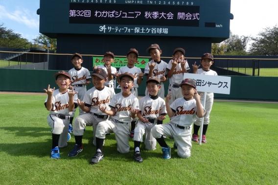 【B】第32回 わかばジュニア開会式 主将選手宣誓!