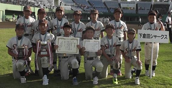 【A】戸塚区少年野球連盟 秋季大会 第3位入賞!